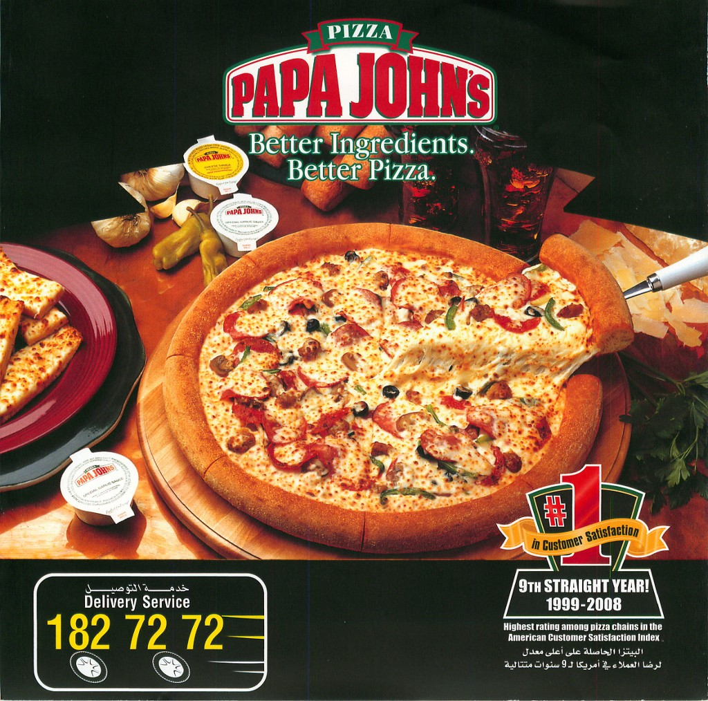 Free pizza coupons pizza hut specials dominos pizza papa john s pizza - Ordering Papa Johns Pizza Is A Great Opportunity To Bond As A Family And To Create Memories That Will Last A Lifetime