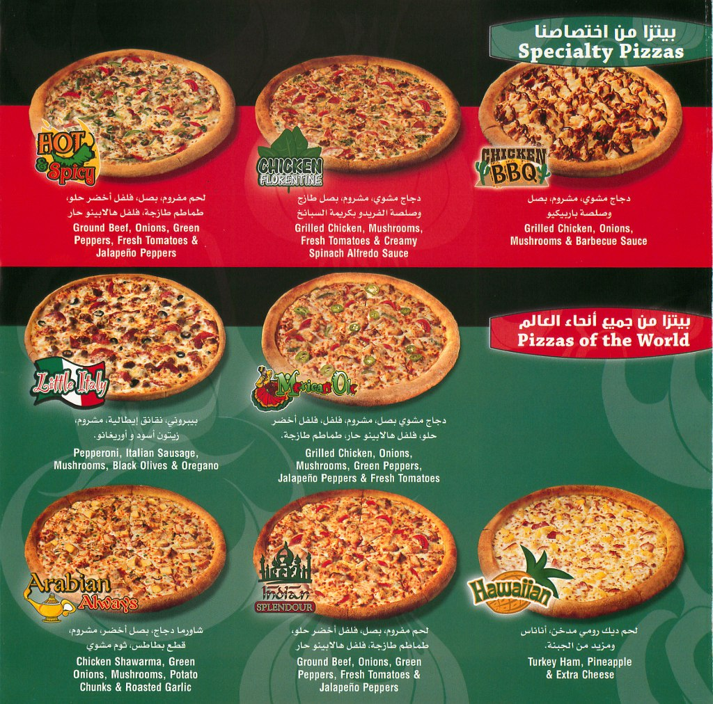 Free pizza coupons pizza hut specials dominos pizza papa john s pizza - This Is A Good Way For Pizza Hut To Increase Their Sales And Keep People Coming Back To Their Restaurant Papa Johns