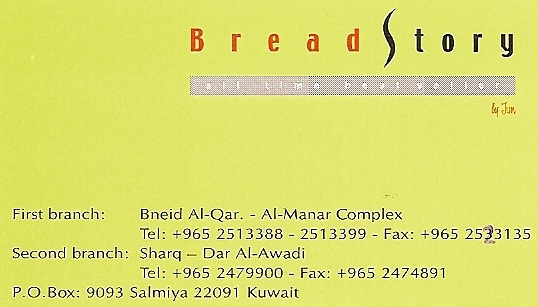 Bread Story - برد ستوري