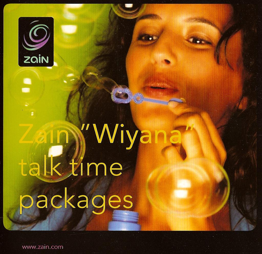 Zain Wiyana Talk Time Packages - باقات ويانا من زين