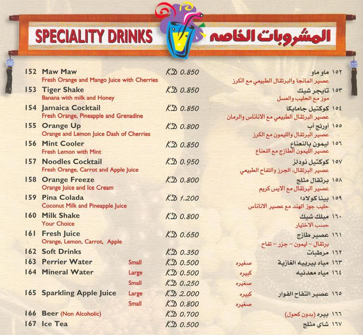 Noodles Restaurant Kuwait Paper Dump