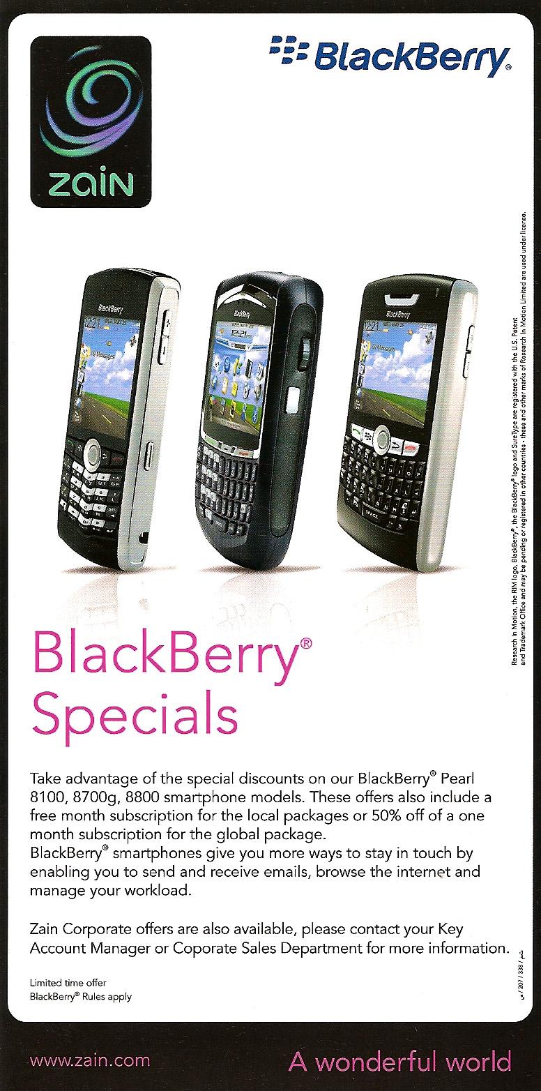 Zain – BlackBerry Specials - زين للاتصالات - عروض البلاكبيري الخاصة