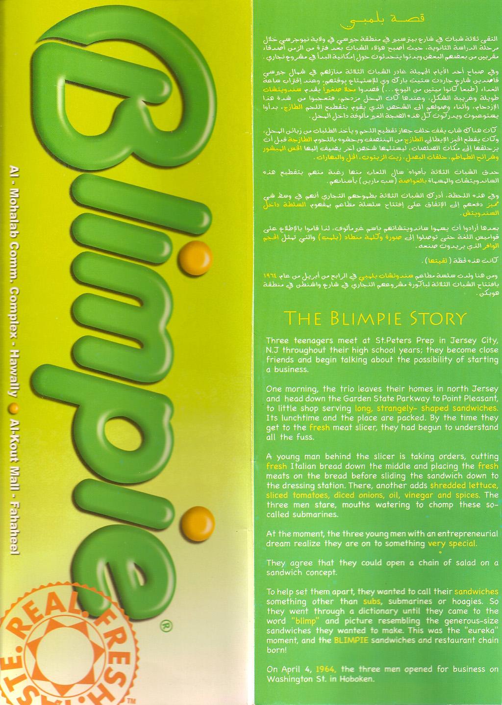Blimpie - بلمبي