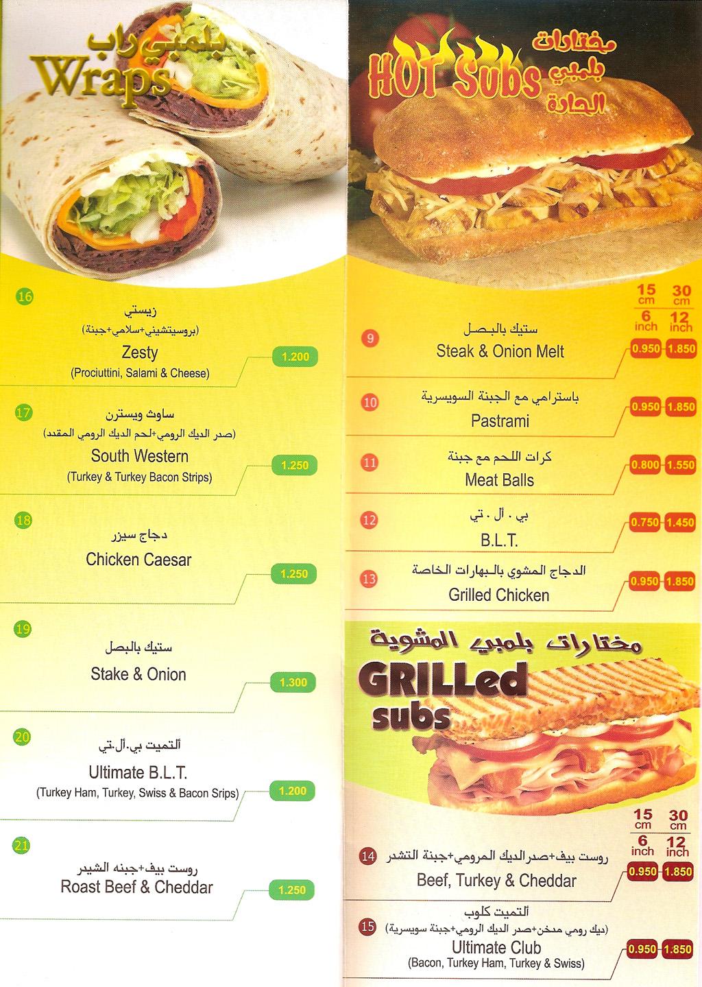 blimpie menu