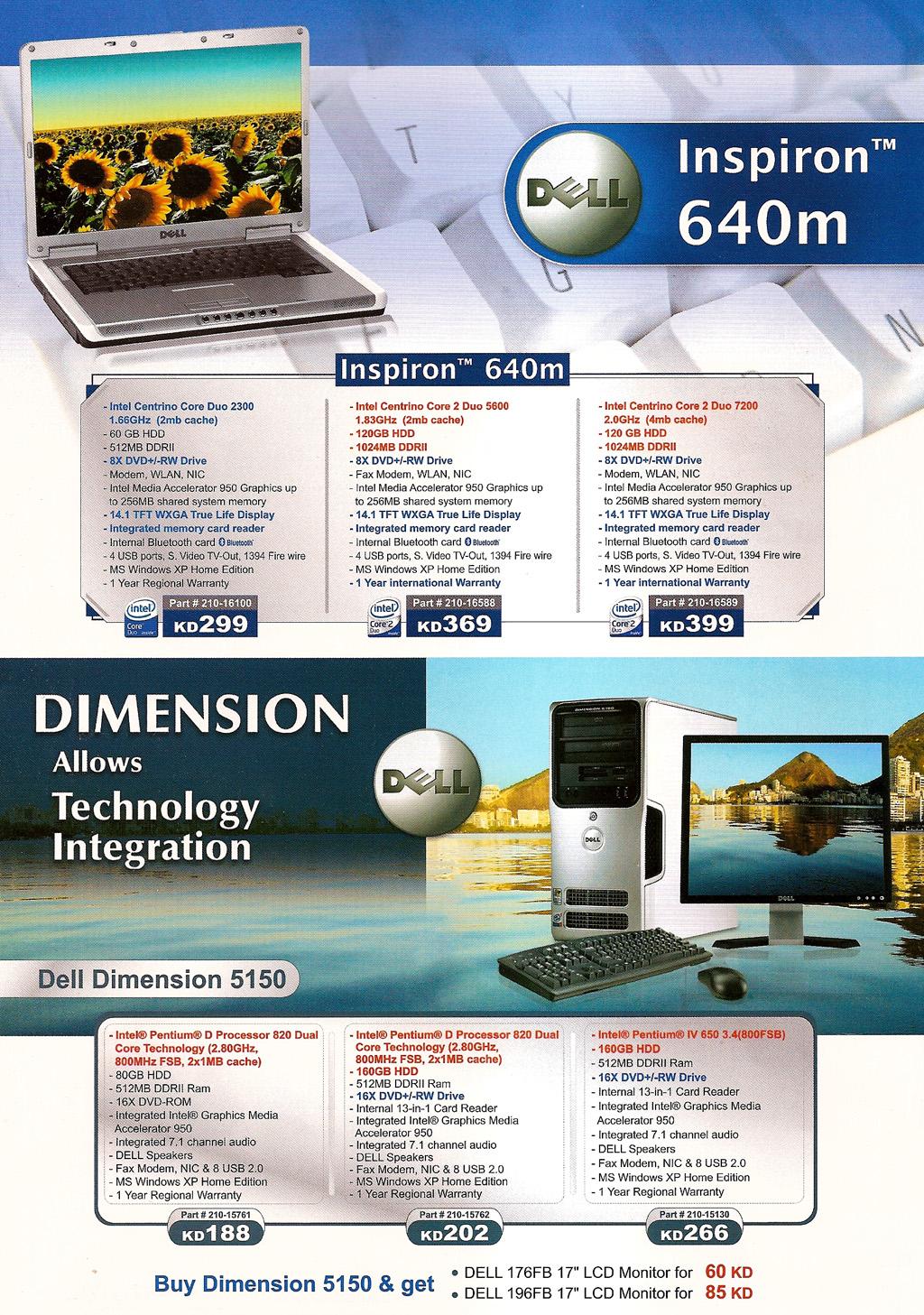 Zak Solutions For Computer Systems - زاك سلوشنز ﻷنظمة الكمبيوتر - زيد و بشر الكاظمي