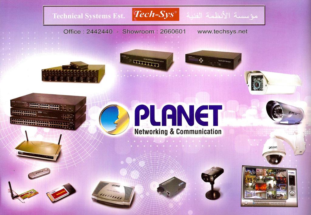 Technical Systems Est. (Tech-Sys) - مؤسسة الأنظة الفنية