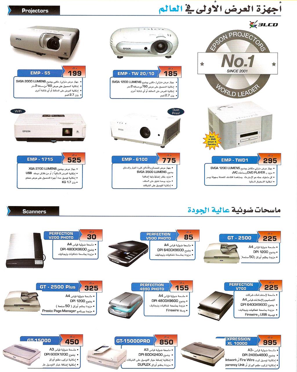 Al Sarraf Computer Services - الصراف لخدمات الكمبيوتر