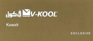 V-Kool - في كول - عازل حراري للسيارات