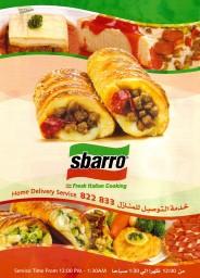 Sbarro – Fresh Italian Cooking - سبارو - طبخ ايطالي طازج