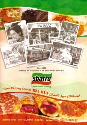 Sbarro - Fresh Italian Cooking - سبارو - طبخ ايطالي طازج