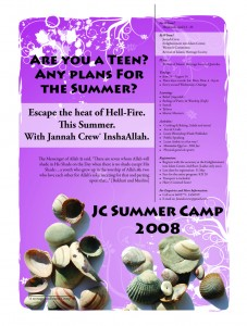 Jannah Crew Summer Camp 2008 - مخيم جنة الصيفي لعام 2008
