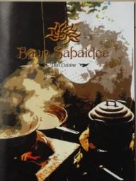 Baan Sabaidee - بان سبادي