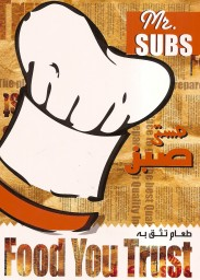 Mr Subs – Food You Can Trust - مسترسبز