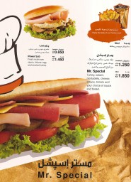 Mr Subs - Food You Can Trust - مسترسبز