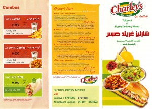 Charley's Grilled Subs - تشارليز سبز