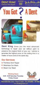 Dent King - دنت كنج
