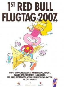 1st Red Bull Flugtag 2007 - رد بل