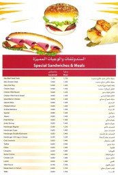 Steek Restaurants - ستيك