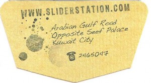 Slider Station - سلايدر ستيشن