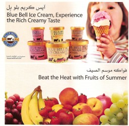 The Sultan Center - Just Ask - مركز سلطان - اسأل