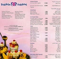 Sbarro, Baskin Robbins and Halwat Al-Samadi - سبارو باسكن روبنز حلويات الصمدي