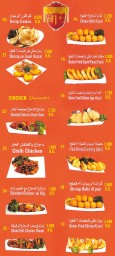 Moka Chicken N Sub's - موكا تشيكن ن سبز