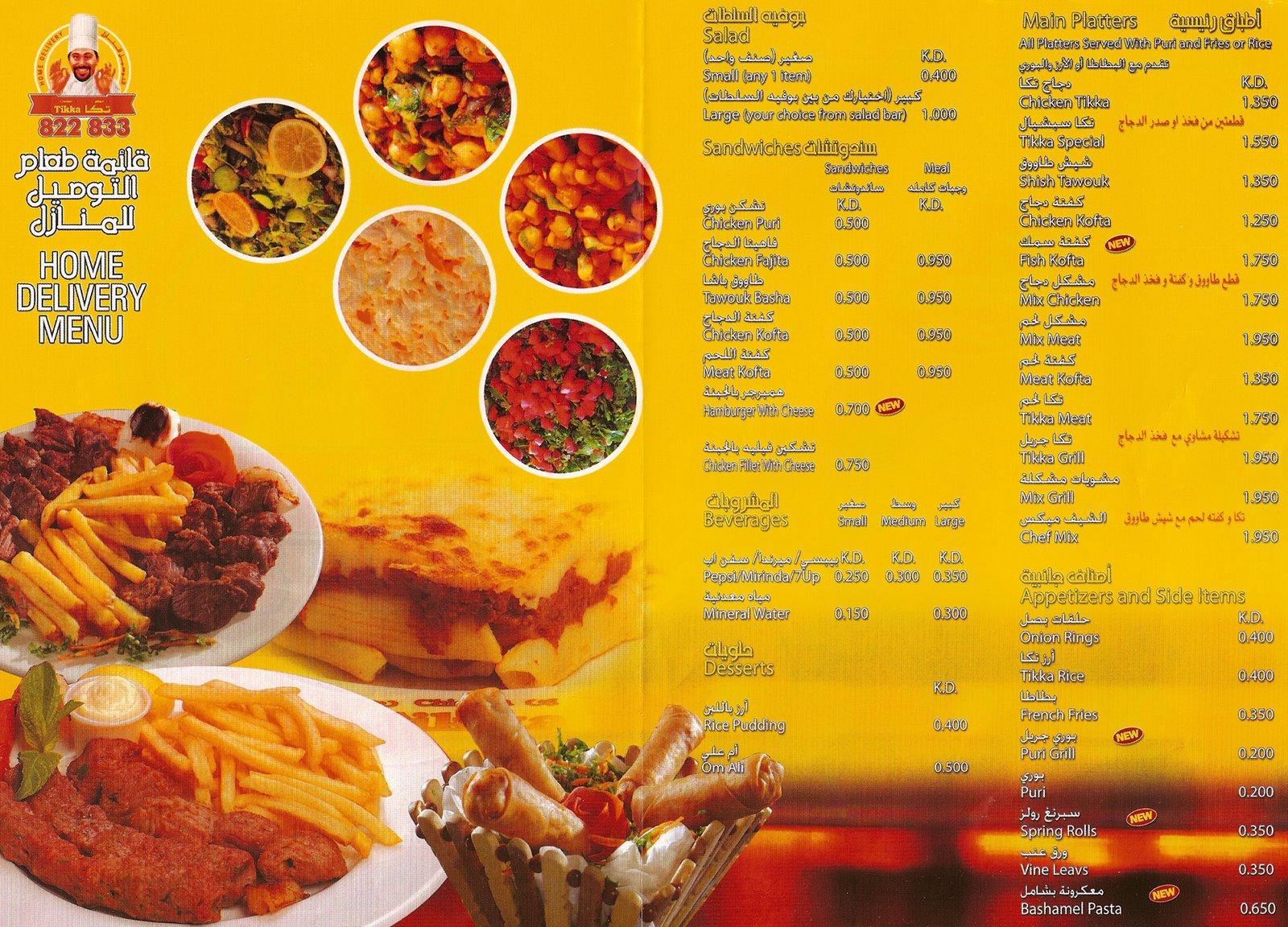 Best Food Deals Near Logan Square