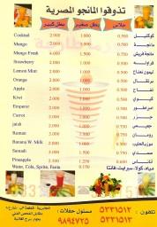 Shawarma T - شاورماتي