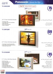 Al-Yousifi (Panasonic) Ramadan Offer - اليوسفي - عروض رمضان