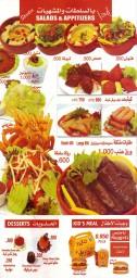 Mayur Restaurant - مايور