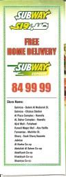 Subway - صب واي