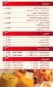 Kuwait Fish Market - مطعم فيش ماركت