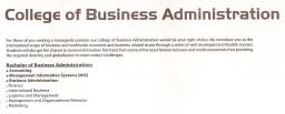 Gulf University for Science & Technology - جامعة الخليج للعلوم والتكنولوجيا
