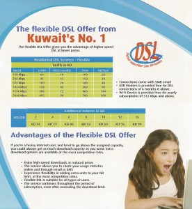 Qualitynet Flexible DSL Offer - كواليتي نت