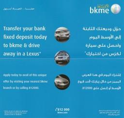 BKME Offer - بنك الكويت و الشرق الاوسط