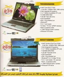 Acer (AlSarraf) - ايسر الصراف