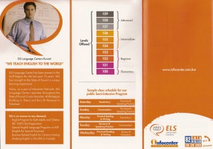 ELS Language Centers - آنفو سنتر