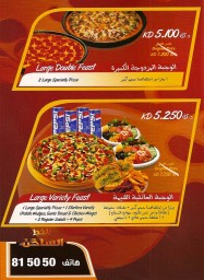 Pizza Hut - بيتزا هت