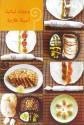 Kabab-ji - كبابجي