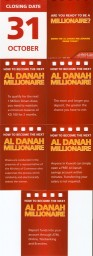 Gulf Bank - Millionaire - بنك الخليج - المليونير