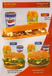 Naif Chicken Restaurants - نايف