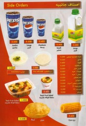 Naif Chicken Restaurants - نايف