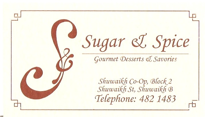 Fax Sugar Paper For Cakes
