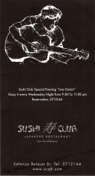 Sushi Club – Live Guitar - سوشي كلب - عزف غيتار حي