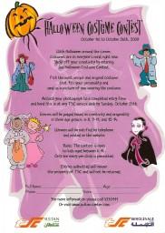The Sultan Center – Halloween Costume Contest - مركز سلطان - مسابقة الأزياء التنكرية للهالوين