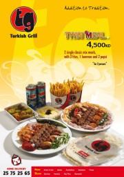 Turkish Grill - تركش جرل