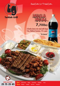 Turkish Grill - تركش جرل
