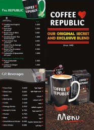 Coffee Republic - كوفي ريبابلك
