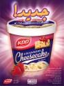 KDD - Kuwait Danish Dairy - كي دي دي