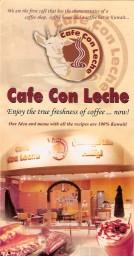Cafe Con Leche - كافيه كن ليشه